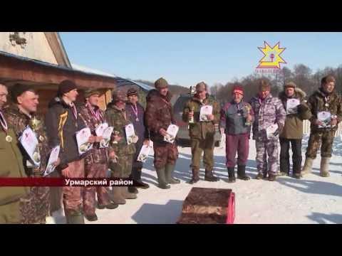 Охотники Чувашии провели соревнование по биатлону