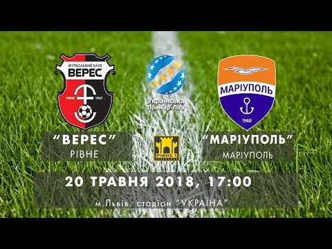 <a href='/Info/?id=90906' >UPL | Matchday 32 | Veres - Mariupol | LIVE</a>