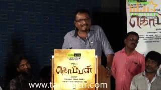 Komban Movie Press Meet Part 2