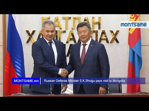 Russian Defense Minister S.K.Shoigu pays visit to Mongolia