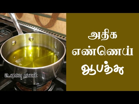 Best Cooking Oil for Health