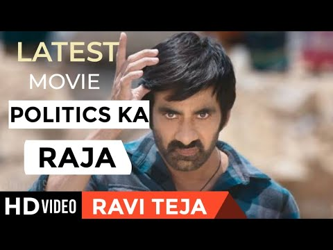 POLITICS KA RAJA||2019 latest south indian movies dubbed in hindi