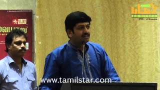 Chennaiyil Thiruvaiyaru Season 10 Press Meet Part 1