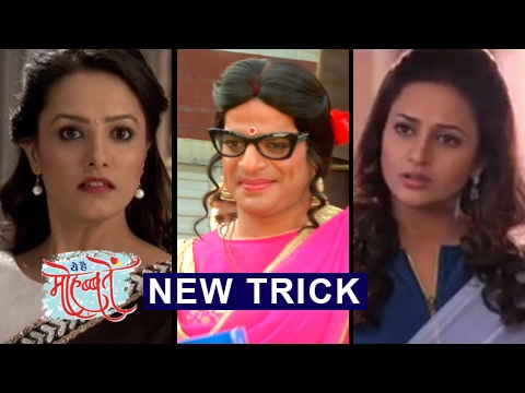 Gulabo aka Raman's NEW TRICK To Win Ishita-Shagun'