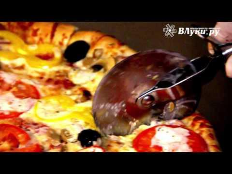 ВЛуки.ру: День повара — отличный повод заглянуть в кафе-пиццерию «Милано»