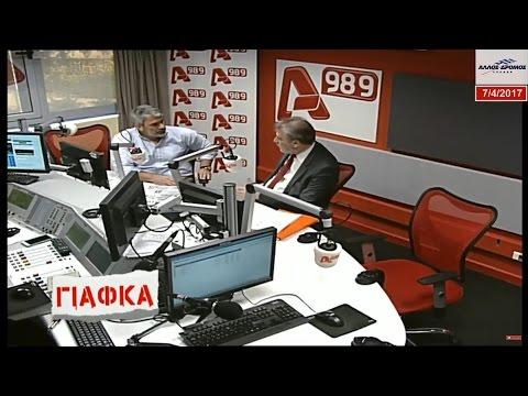 Ο Νότης Μαριάς στον Σπύρο Χαριτάτο για το νέο κόμμα «ΕΛΛΑΔΑ - Ο ΑΛΛΟΣ ΔΡΟΜΟΣ»