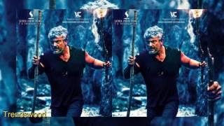Vivegam Mass Poster Released  Ajith  SivaVivegam, Vivegam News, Vivegam Movie Updates, Ajith Next Movie News, Vivegam trailer,Vivegam Teaser, Trendswood Vivegam, Vivegam Updates,