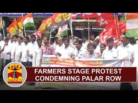 Farmers-Stage-Protest-condemning-Palar-Row--Detailed-Report-Thanthi-TV