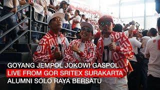 Video GOYANG JEMPOL JOKOWI GASPOL LIVE FROM GOR SRITEX SOLO MP3, 3GP, MP4, WEBM, AVI, FLV April 2019