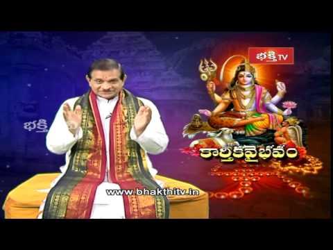 Karthika Masam Special - Karthikamasa Vaibhavam Pravachanam_Episode 1_Part 1