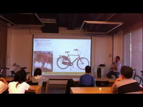 器研所GEARLAB 談城市自行車@中山創意基地
