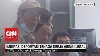Video Razia TKA Illegal, Imigrasi Bogor Deportasi TKA Illegal Asal Tiongkok MP3, 3GP, MP4, WEBM, AVI, FLV Agustus 2018