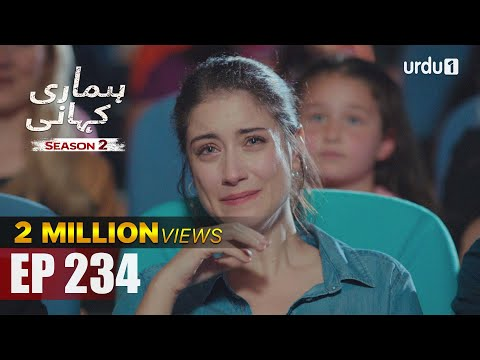 Hamari Kahani | Season 2 | Episode 234 | Bizim Hikaye | Urdu Dubbing | Urdu1 TV | 08 December 2020