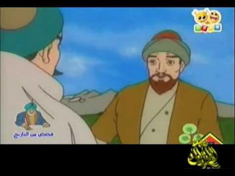 2/2 :: قصة راعي الغنم :: قصص من التاريخ