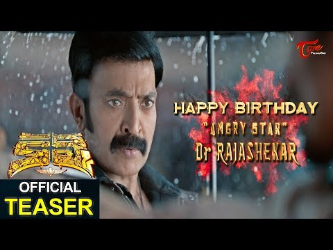 Kalki Movie Teaser | Latest Telugu Movies 2019 | Rajasekhar | TeluguOne Trailers