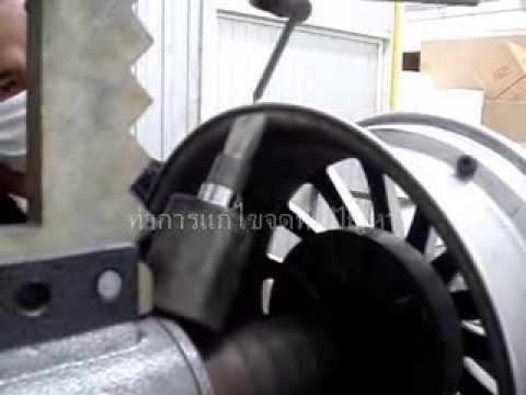 วิธีการซ่อมล้อดุ้ง โดย Automag Wheel