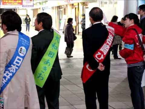 31日 戸塚駅西口ペデスで「なんでも相談の岩崎ひろし」を訴えました。