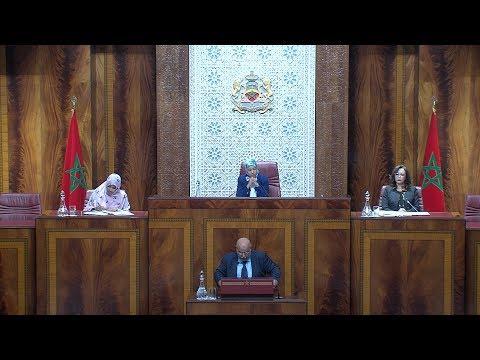 مجلس النواب يعقد جلسته الأسبوعية للأسئلة الشفهية