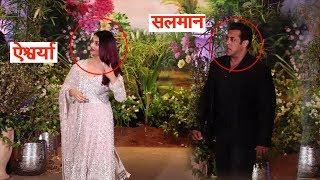 Video Aishwarya Rai Encounter with Salman Khan at Sonam reception MP3, 3GP, MP4, WEBM, AVI, FLV Juni 2018