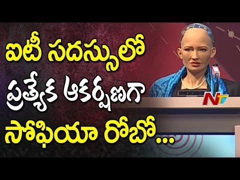 First Humanoid Robo in the World At #WCITIndia2018 Conference || Sophia Humanoid Robo || NTV (видео)