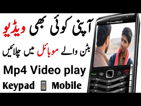 How To Play Mp4 Video Keypad Mobile ! Mp4 To 3Gp Converter