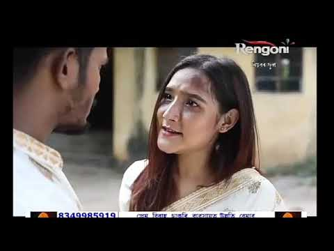 Niyorore phool/20/11/2020/Today episode