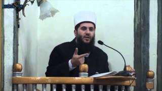 Kujdes mos u tall me Sunnetin dhe fjalët e Pejgamebrit - Hoxhë Muharem Ismaili