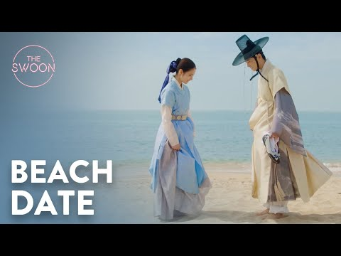 Cha Eun-woo and Shin Sae-kyeong's beach date 🌊 | Rookie Historian Ep 7 [ENG SUB]