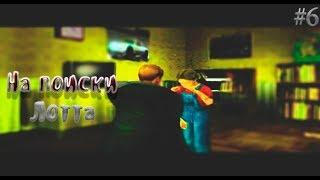 Resident Evil: Gun Survivor прохождение на сложном Путь А Серия 6: На поиски Лотта