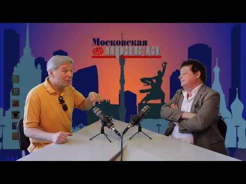 Всеволод Арцинович. Ведущий Дмитрий Васильев