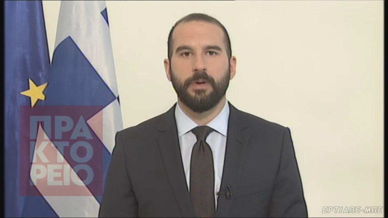 Δ. Τζανακόπουλος: Ο κ. Μητσοτάκης δεν θα δραπετεύσει από τις νέες αποκαλύψεις