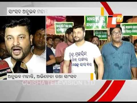 Video Bhadrak Unrest: Peace processions held across Odisha download in MP3, 3GP, MP4, WEBM, AVI, FLV January 2017