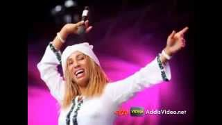 ASTER AWEKE New Song WUHA አስቴር አወቀ አዲስ ዘፈን  ውሃ Addis Video
