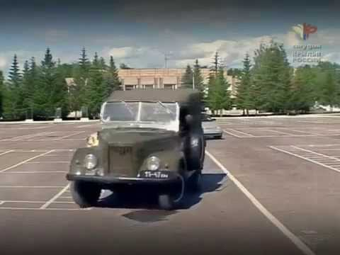 Автомобили в погонах Часть 6