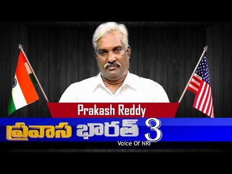What mindset Modi Has On Hudhud Effect ?  Modi stand on Vizag | Pravasa Bharat -3 : TV5 News