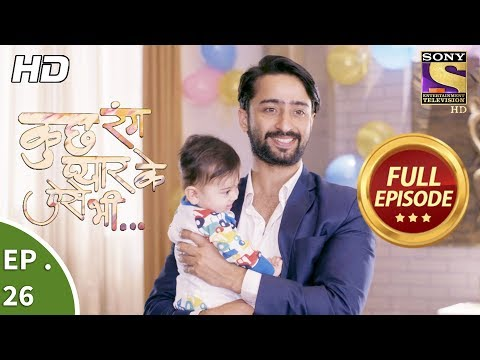 Kuch Rang Pyar Ke Aise Bhi - कुछ रंग प्यार के ऐसे भी - Ep 26 - Last Episode - 2nd November, 2017