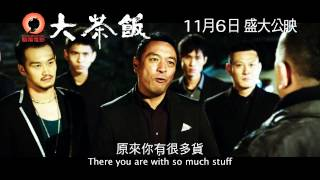 Nonton Gangster Pay Day            Hk Trailer                  Film Subtitle Indonesia Streaming Movie Download