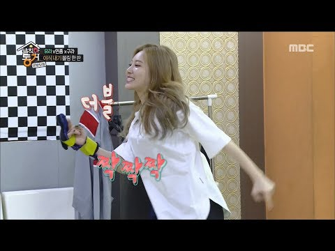 [Living together in empty room] 발칙한 동거 -Yura, Continuous strike! 20170526 (видео)