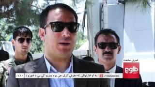 LEMAR News 24 June 2017 / د لمر خبرونه ۱۳۹۵ د چنګاښ ۰۳