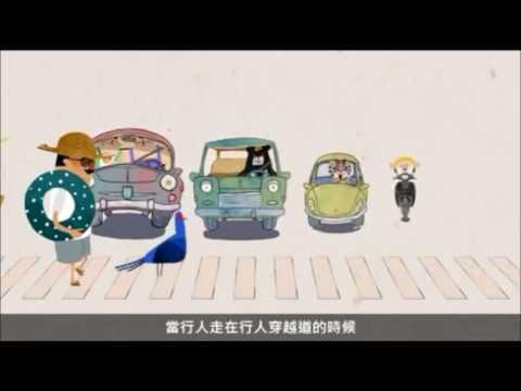 JT交通事務所-行人路權