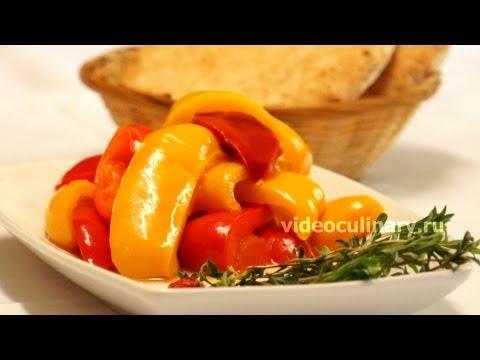 Как приготовить маринованный перец