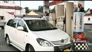 Control on diesel withdrawn by govt