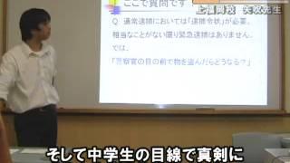 上福岡校 中2「キャリアデザイン講座」