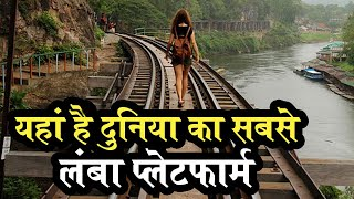 Gorakhpur India  city images : Now Gorakhpur has the world's longest railway platform
