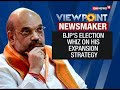 Watch: Viewpoint With Bhupendra Chaubey - Video