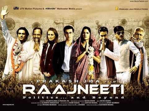Rajneeti Full hindi movie 2018 Ajay Devgan Ranbir Kapoor katrina kaif Manoj Bajaye Nana Patekar