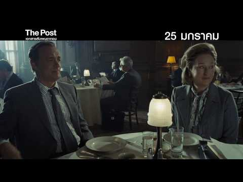 The Post | Rebellion Event Quote | TV Spot