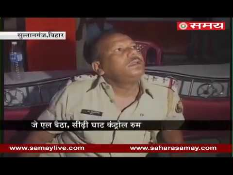 Security of Kanwariyas in danger, Sleeping policemen captured on