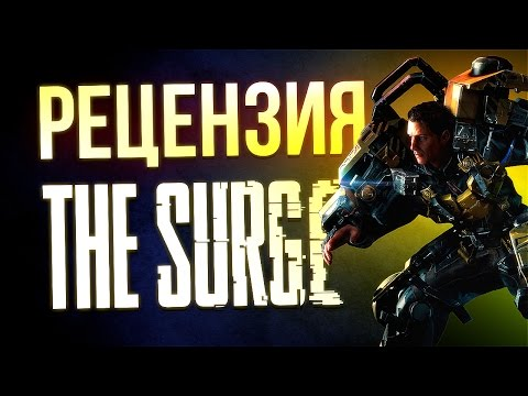 Dark Souls для бедных - обзор игры The Surge.