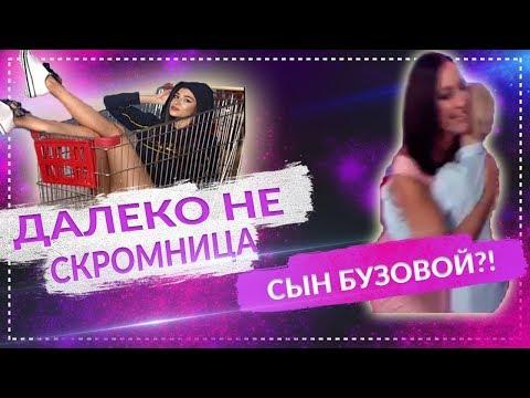 ДОМ 2 НОВОСТИ раньше эфира! (14.02.2018) 14 февраля 2018. Ивана далеко не скромница.
